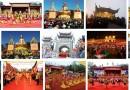Cho thuê xe thăm lễ hội Yên Tử